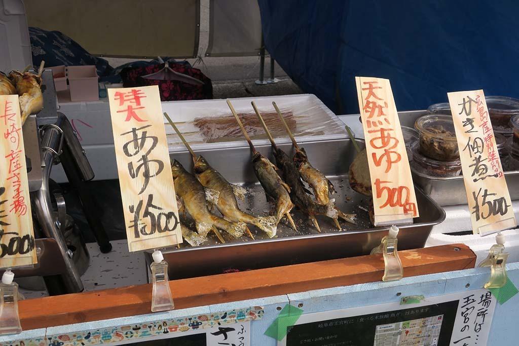 I0217_sake_030