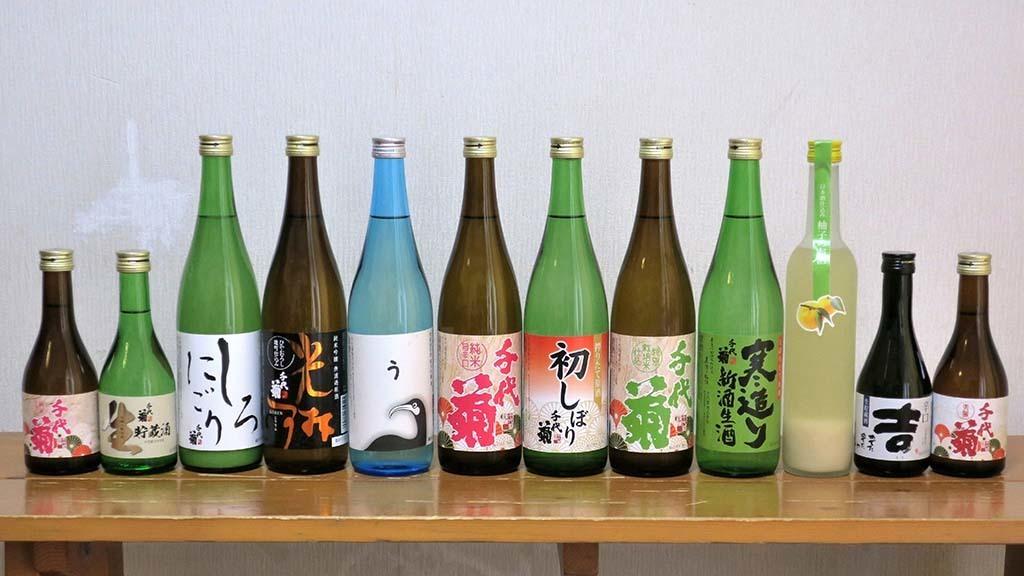 I0217_sake_042