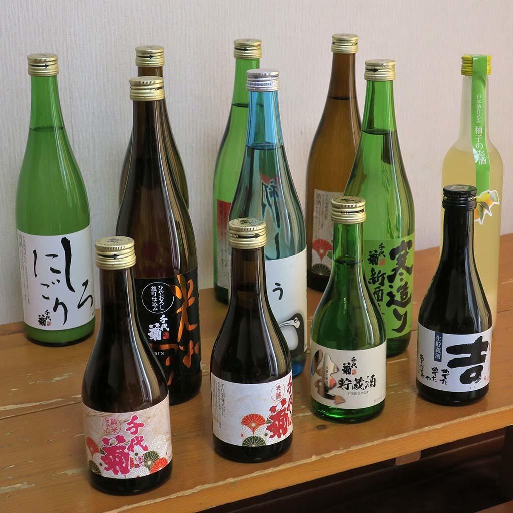I0217_sake_045