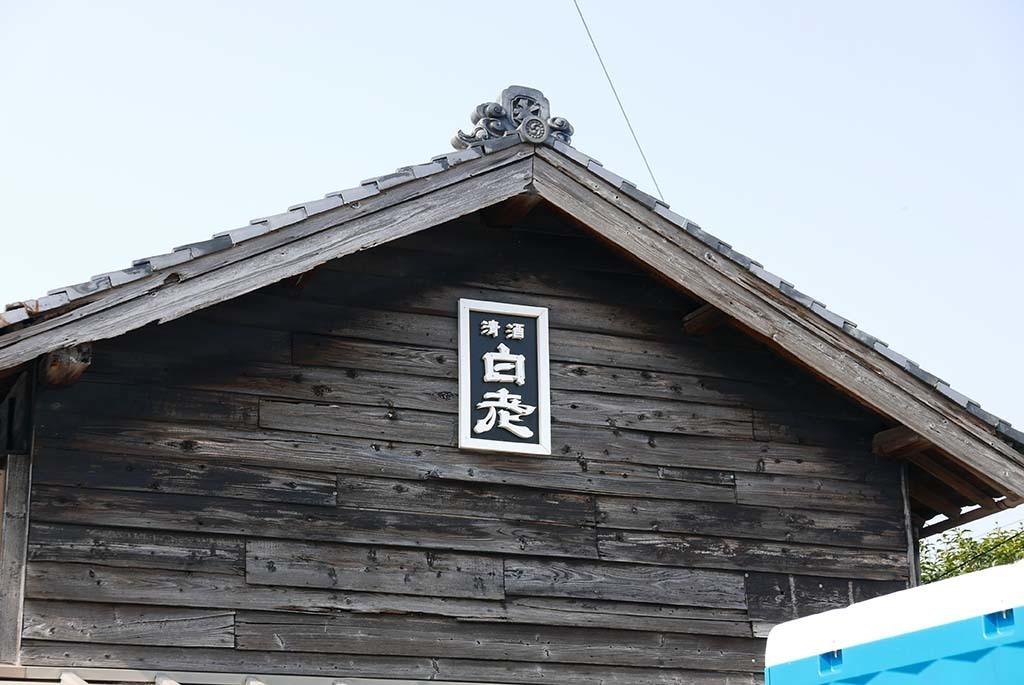 I0224_toko_006