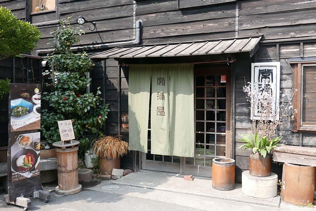 I0224_toko_051