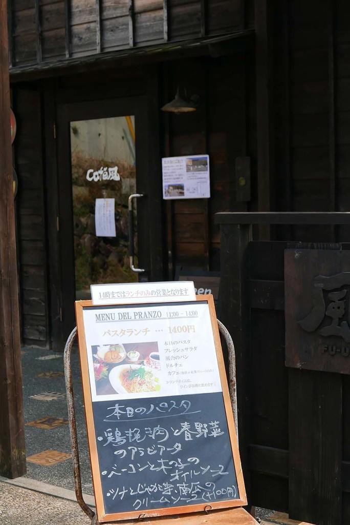 I0224_toko_053