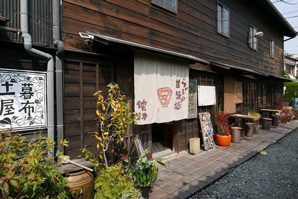 I0224_toko_059