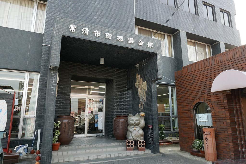 I0224_toko_068