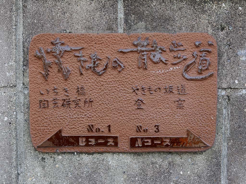 I0224_toko_080