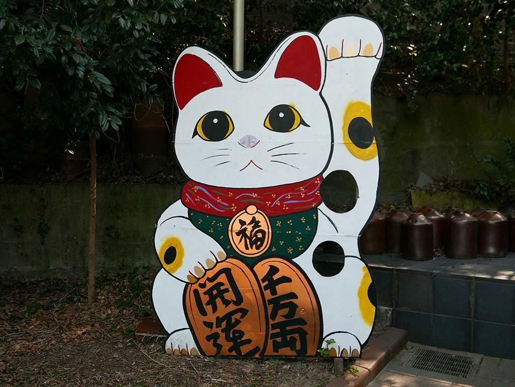 I0224_toko_157