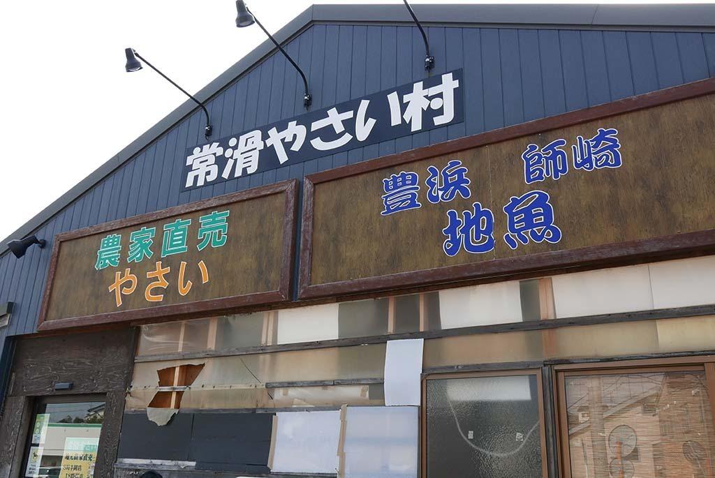 I0224_toko_212