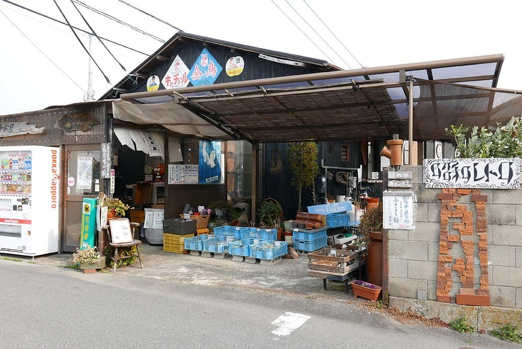 I0224_toko_272