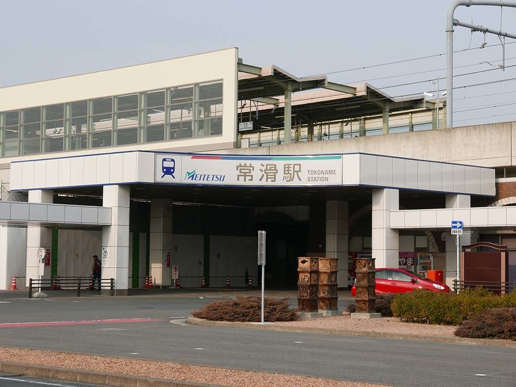 I0224_toko_323