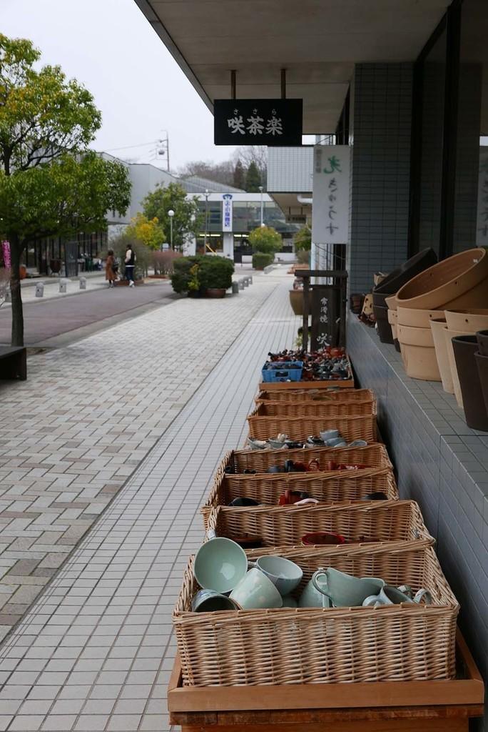 I0225_kuko_072