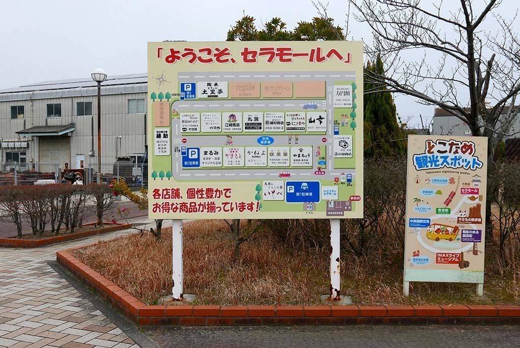 I0225_kuko_091