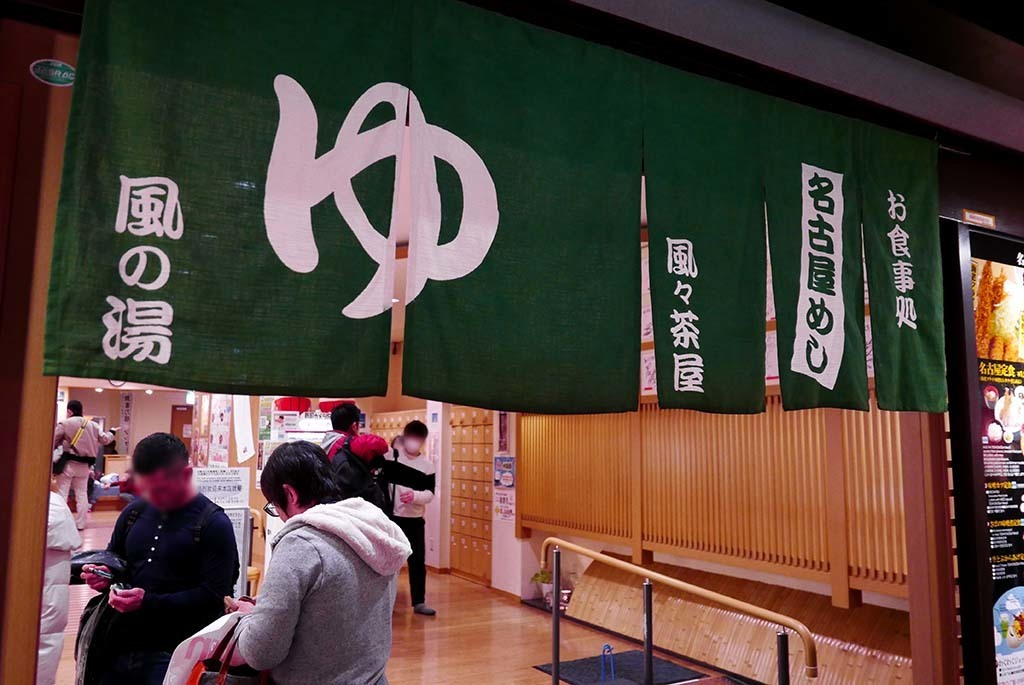 I0225_kuko_144