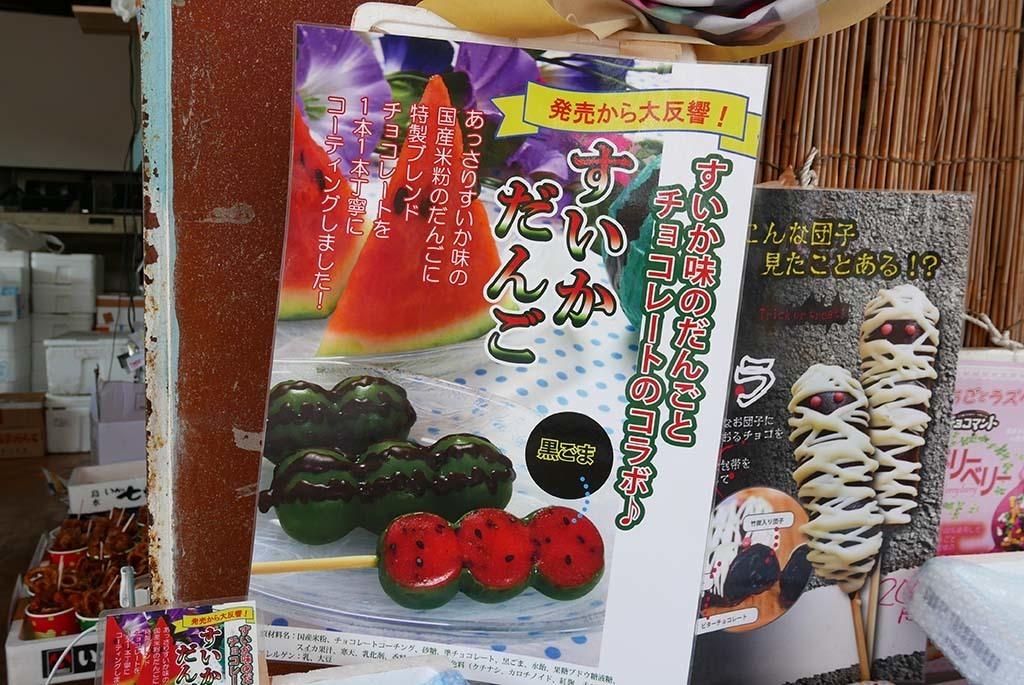 I0429_mikawa_079