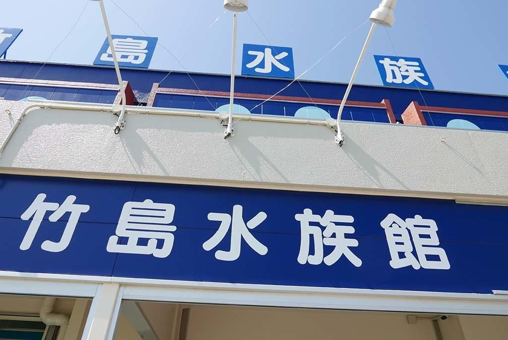 I0429_mikawa_081