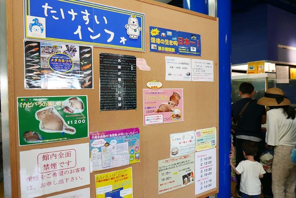 I0429_mikawa_085