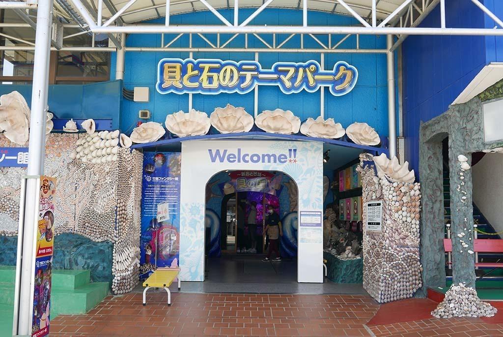 I0429_mikawa_151