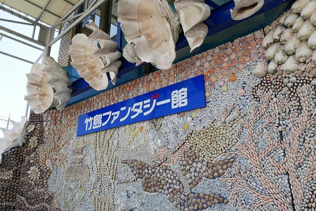 I0429_mikawa_153