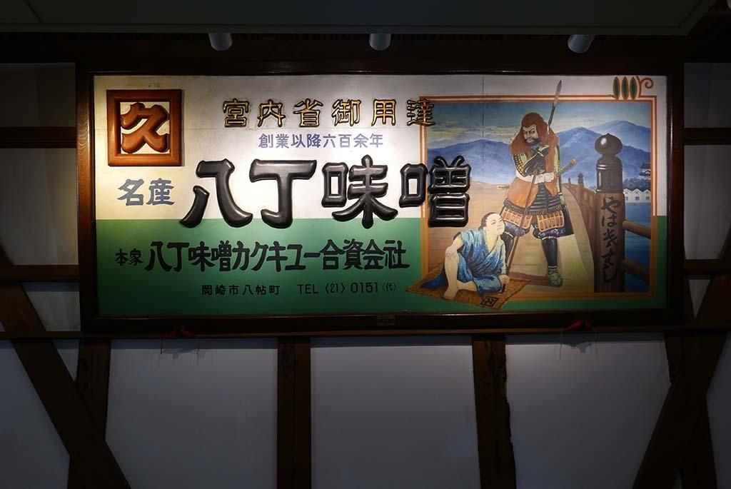 I0429_mikawa_250