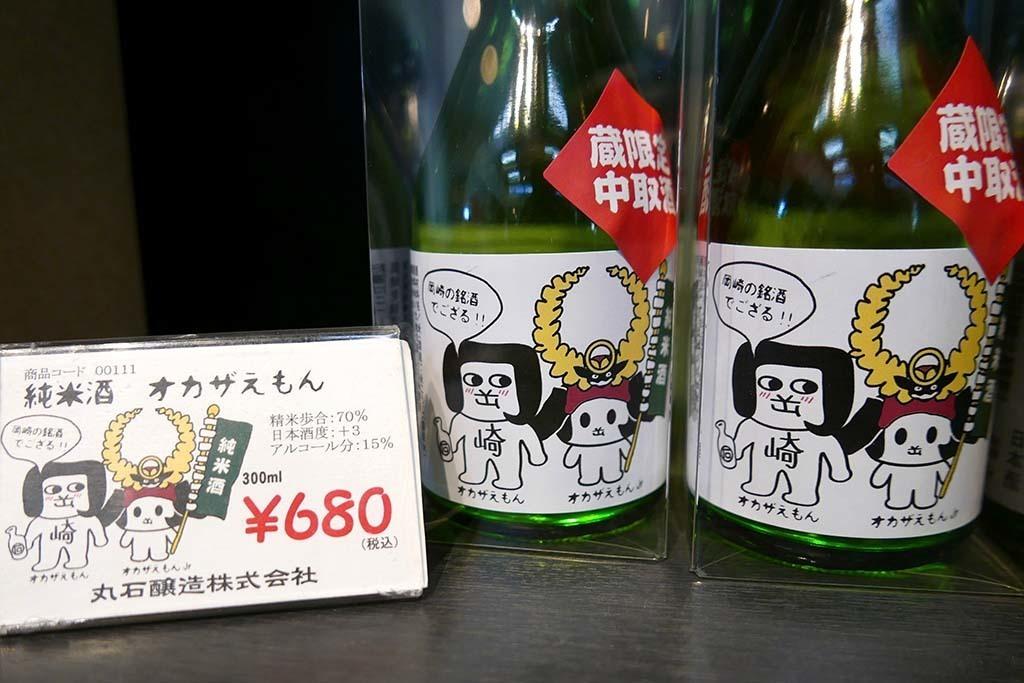 I0429_mikawa_271