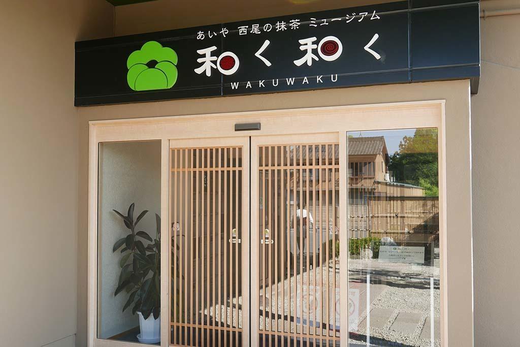 I0429_mikawa_301