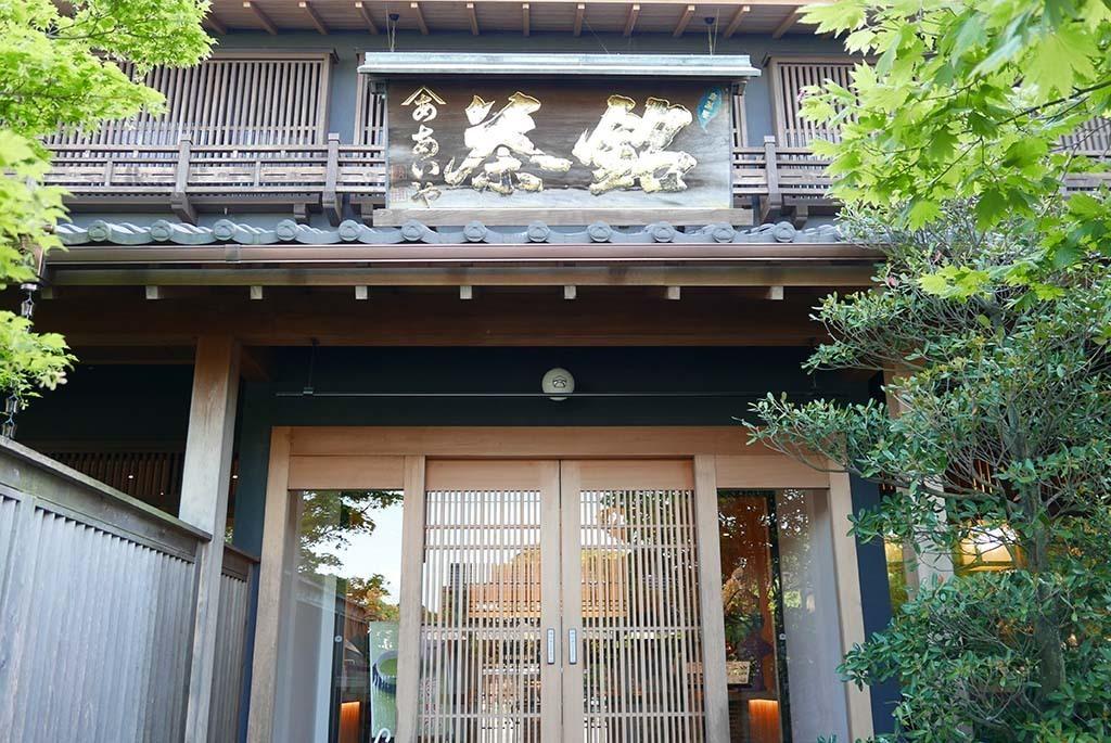 I0429_mikawa_303