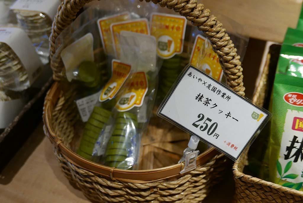 I0429_mikawa_305