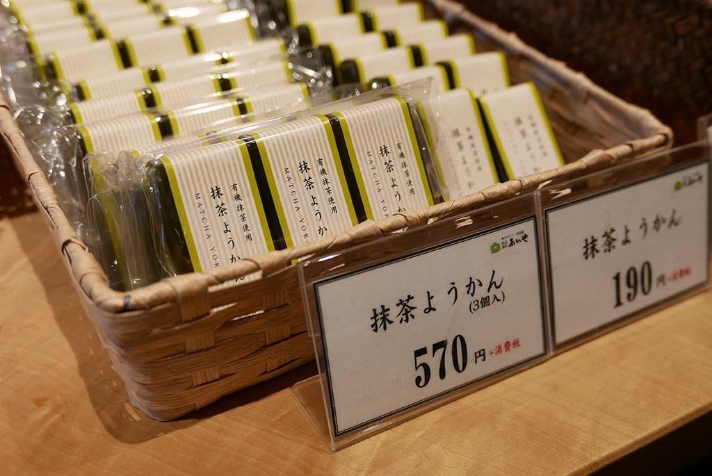 I0429_mikawa_306