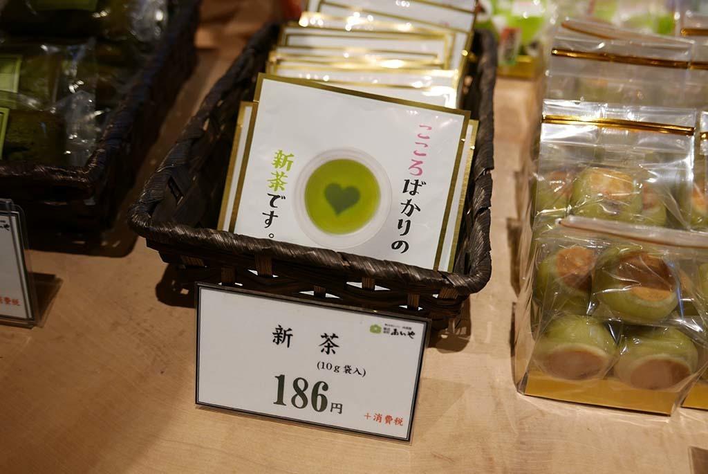 I0429_mikawa_310