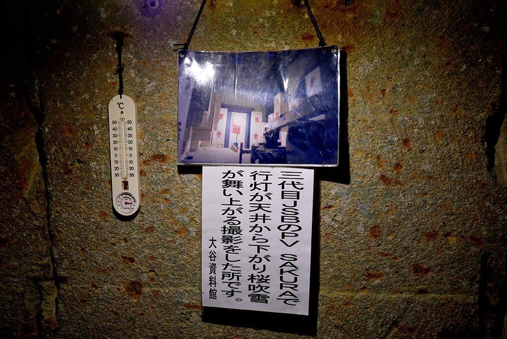 I0521_nikko1_099
