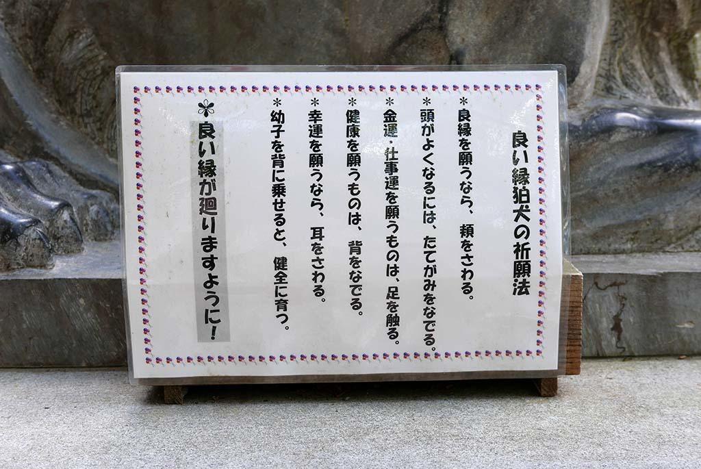 I0521_nikko2_242