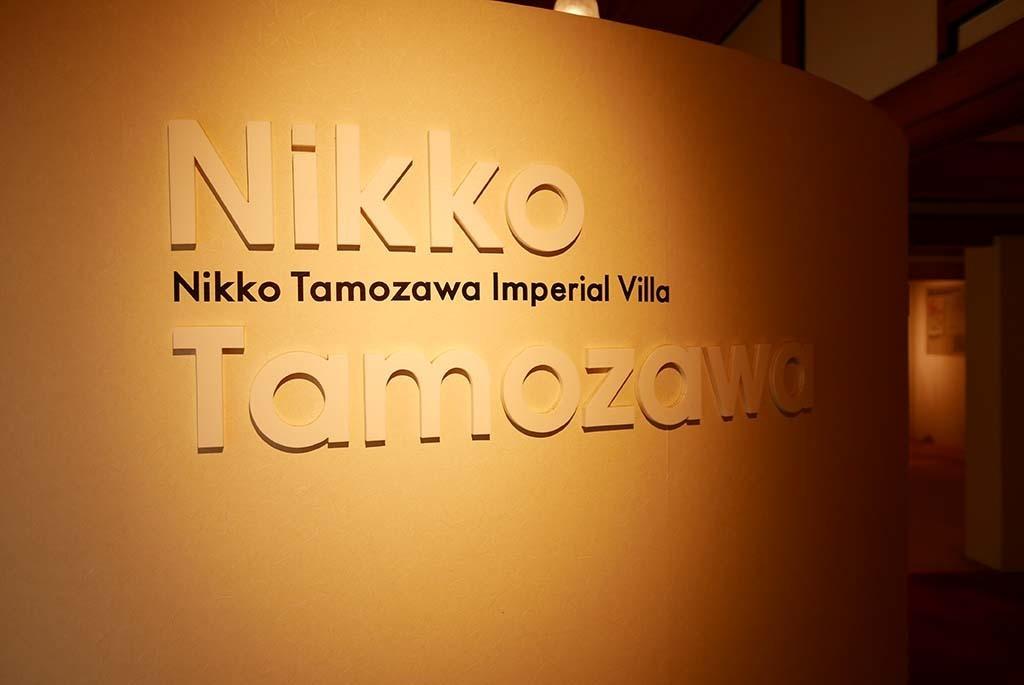I0521_nikko2_295