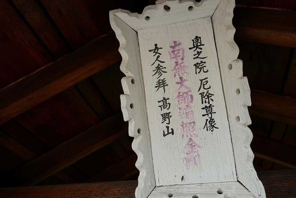 chuno88_28_05