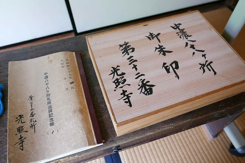 chuno88_32_09