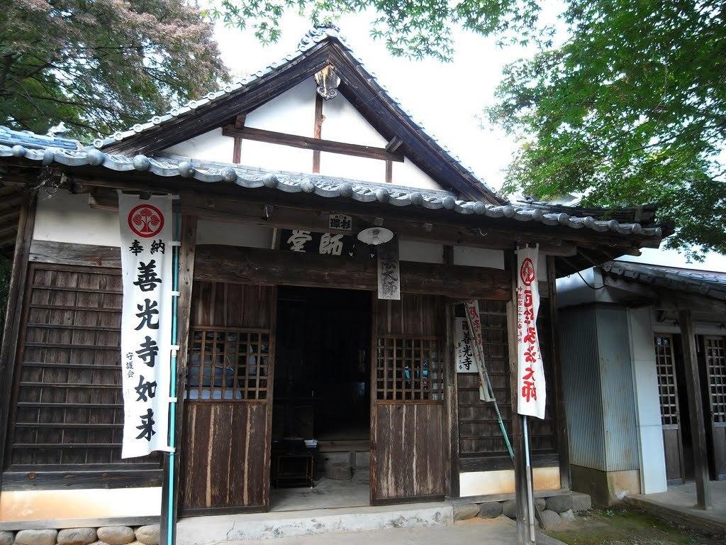 chuno88_33_02