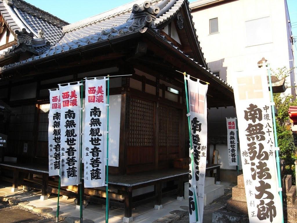 chuno88_34_12
