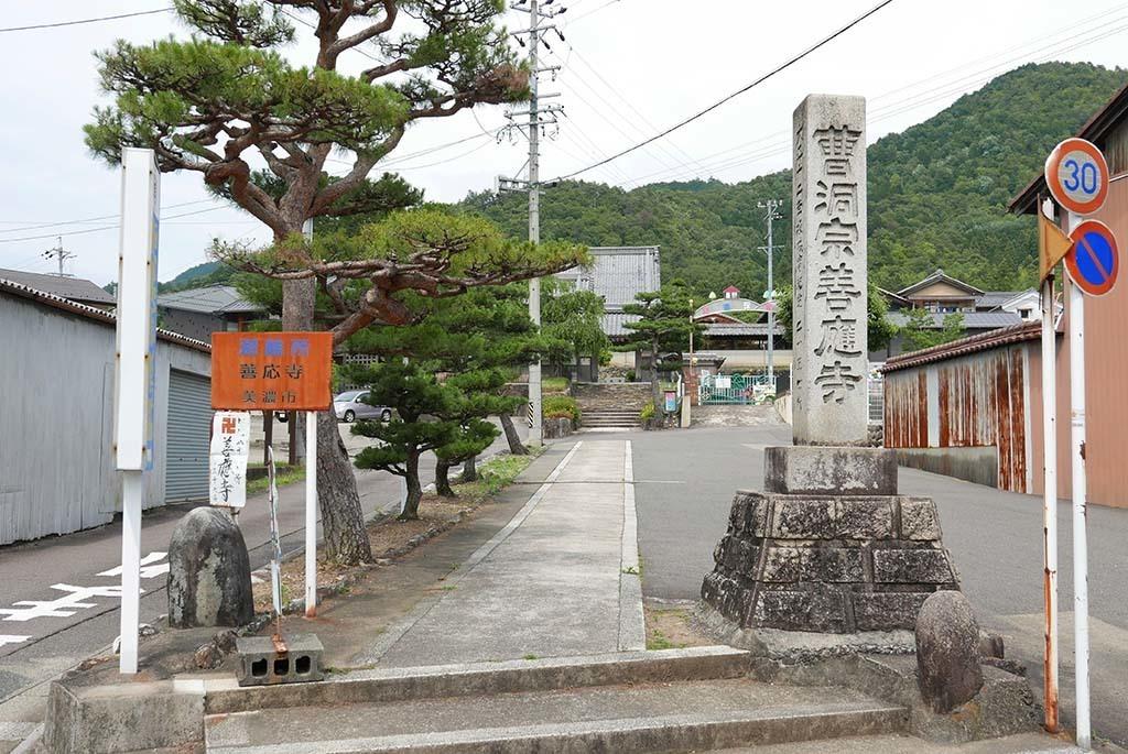 chuno88_36_01