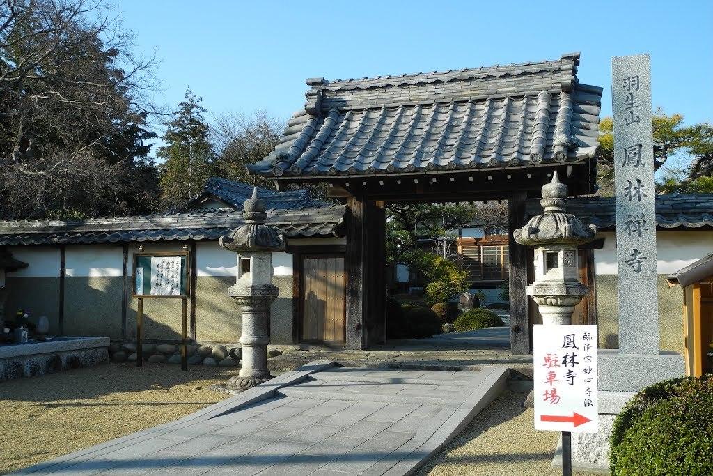 chuno88_59_01