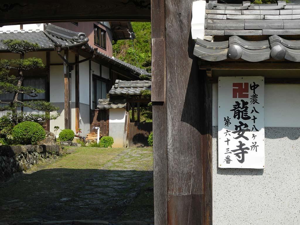 chuno88_63_02