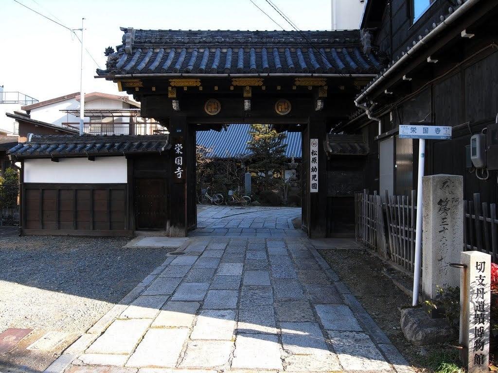 eikokji_01