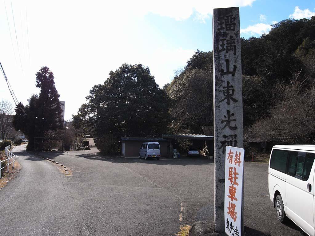 sekitokoji_001