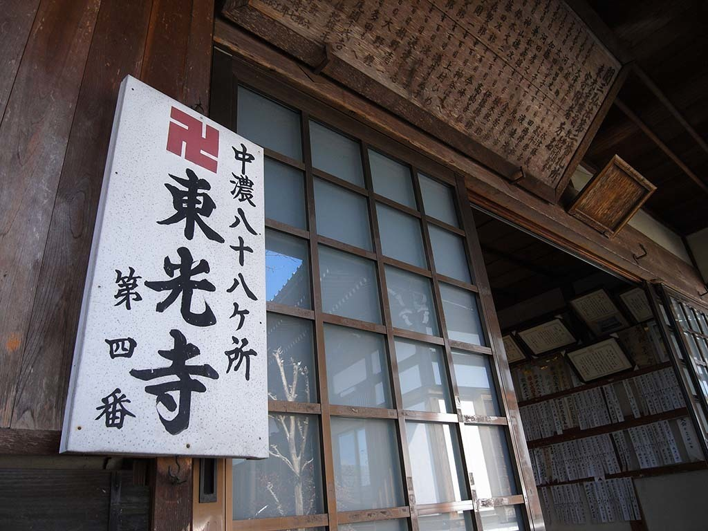 sekitokoji_006